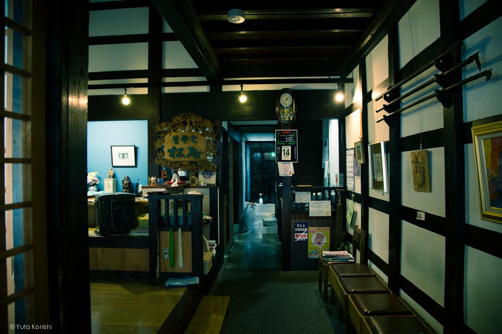 富山県南砺市井波 蕎麦懐石 松屋