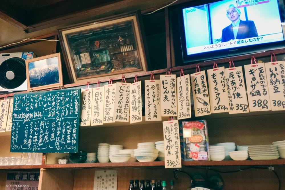 金沢駅近く 白山茶屋