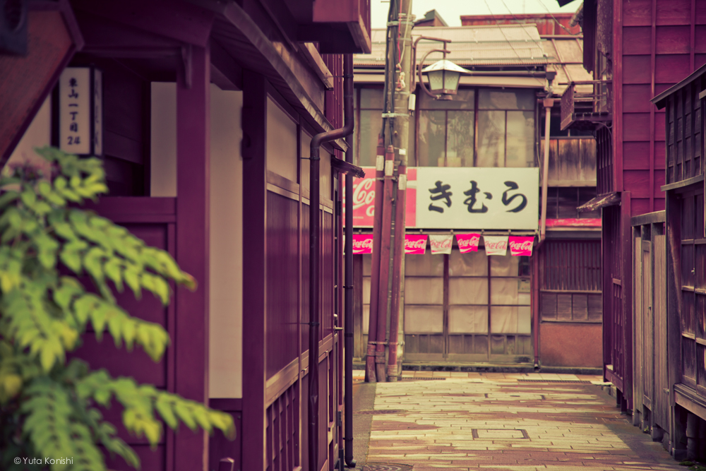 ひがしやま茶屋 東山