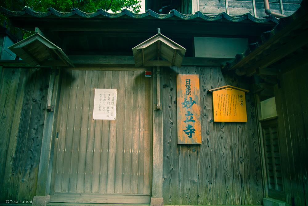 金沢 忍者寺 妙立寺