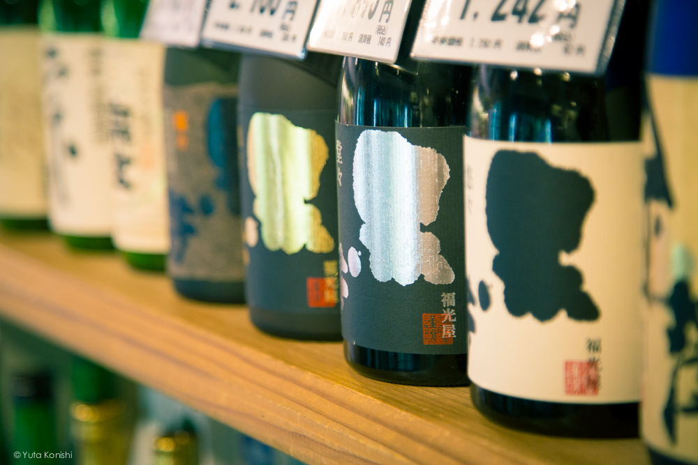 石川の地酒イメージ