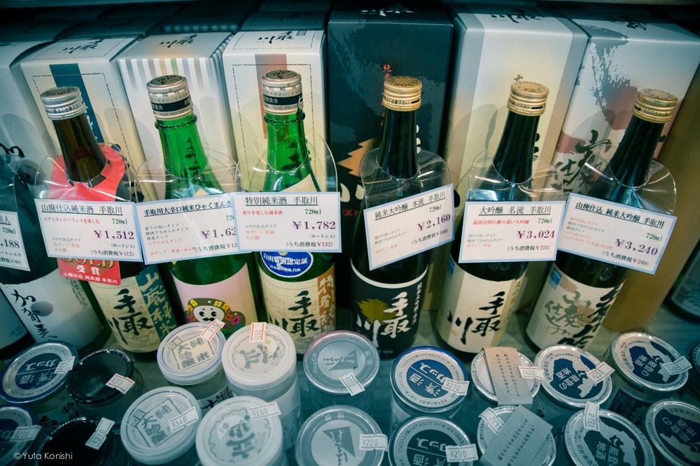 石川の地酒 手取川