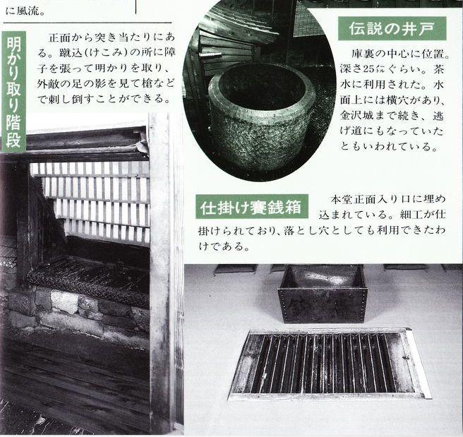 忍者寺パンフレット