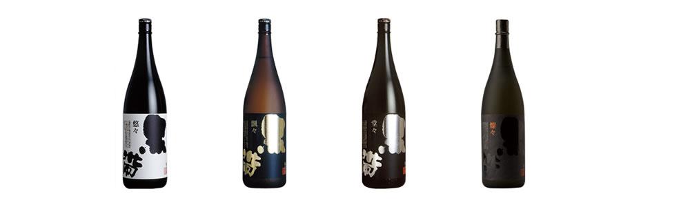 石川県の地酒 黒帯