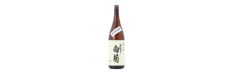 石川県の地酒 白菊