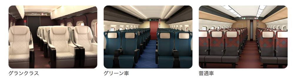 北陸新幹線E7内部