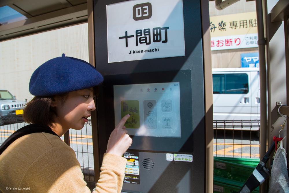 金沢観光の決定版「まちのり」で金沢を一日で制覇する完全マニュアル!金沢駅まちのり 近江町市場 ゆりりん