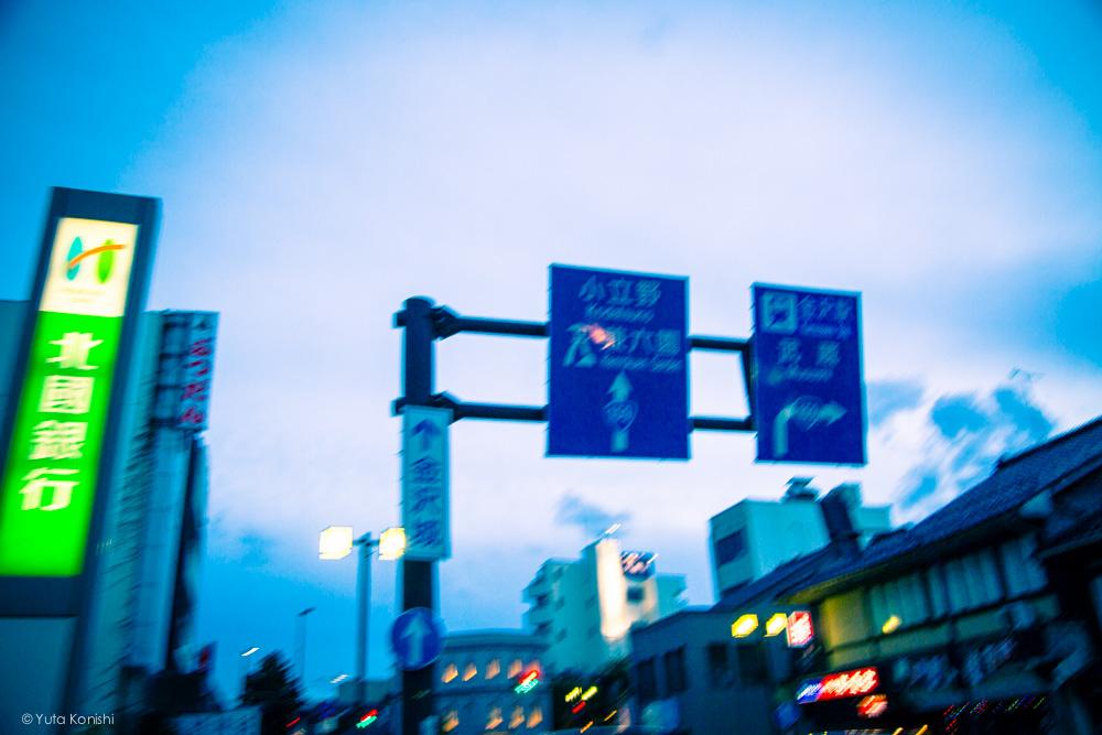 金沢観光の決定版「まちのり」で金沢を一日で制覇する完全マニュアル!金沢駅まちのり 東山