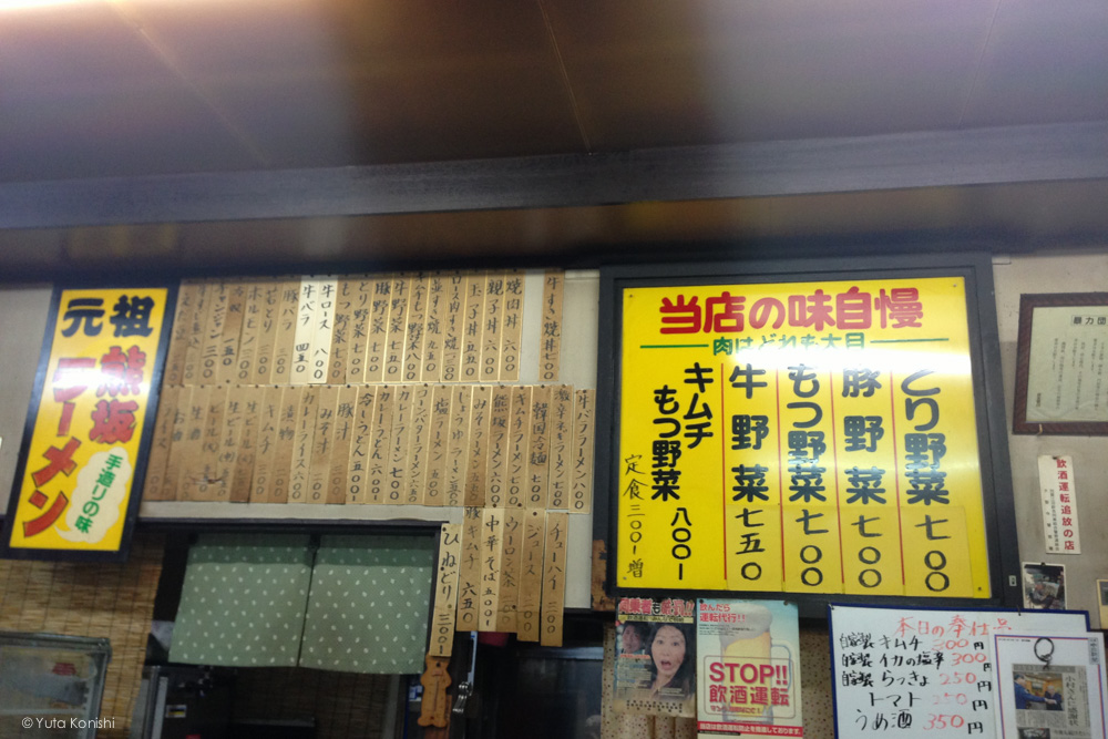 加賀市ドラ富士メニュー