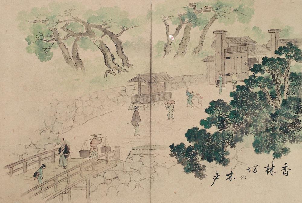 香林坊の歴史 加賀藩年中行事図絵 下