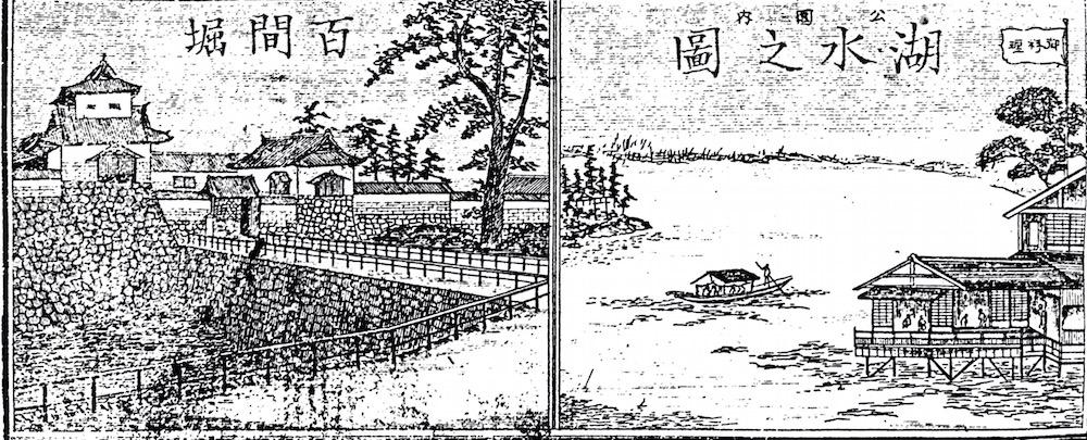 兼六園と金沢城址公園をつなぐ「百間堀・石川橋」の風景を追う地味な歴史探訪!しかし!知ってて損はない!観光がちょっと楽しくなるだろ! 石川県下商工便覧