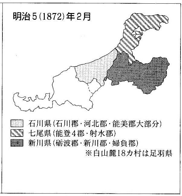 石川県の変遷2 金沢県?間違ってる?時代が違うだけで正解です!金沢県と石川県を間違えても正しく答える石川県・金沢の名前の説明模範解答教えます。