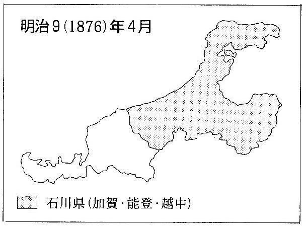 石川県の変遷3 金沢県?間違ってる?時代が違うだけで正解です!金沢県と石川県を間違えても正しく答える石川県・金沢の名前の説明模範解答教えます。