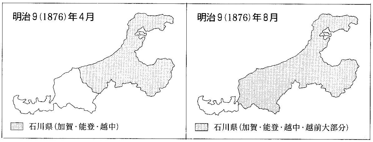 石川県の変遷 金沢県?間違ってる?時代が違うだけで正解です!金沢県と石川県を間違えても正しく答える石川県・金沢の名前の説明模範解答教えます。