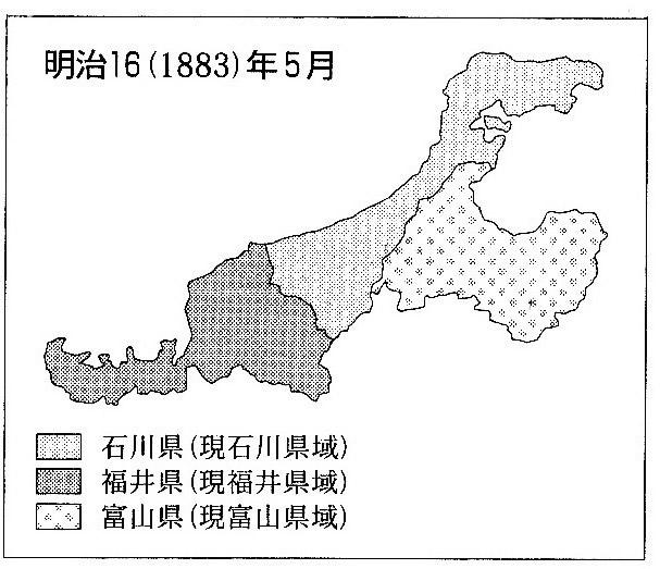 石川県の変遷6 金沢県?間違ってる?時代が違うだけで正解です!金沢県と石川県を間違えても正しく答える石川県・金沢の名前の説明模範解答教えます。