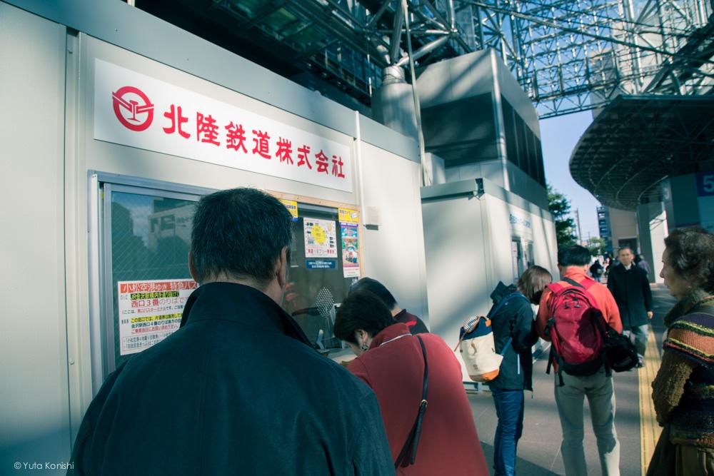 周遊バス発券 金沢周遊バスで周る金沢観光マニュアル!金沢観光アイドル「ゆりりん」とバスで金沢を紹介します!