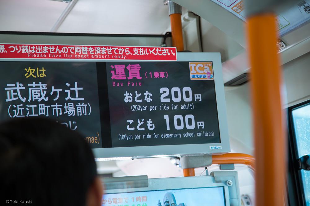 周遊バス200円 金沢周遊バスで周る金沢観光マニュアル!金沢観光アイドル「ゆりりん」とバスで金沢を紹介します!