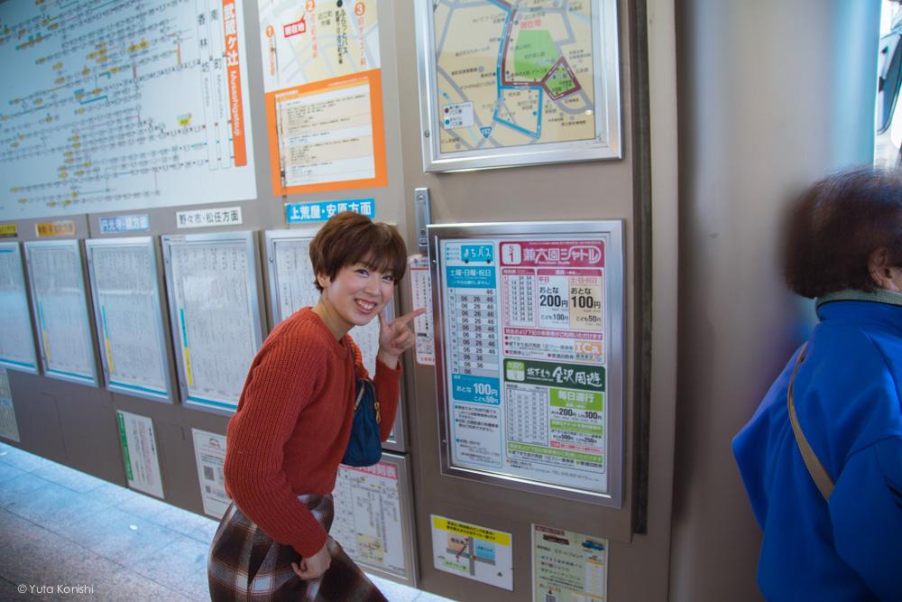 ゆりりん近江町市場バス停 金沢周遊バスで周る金沢観光マニュアル!金沢観光アイドル「ゆりりん」とバスで金沢を紹介します!