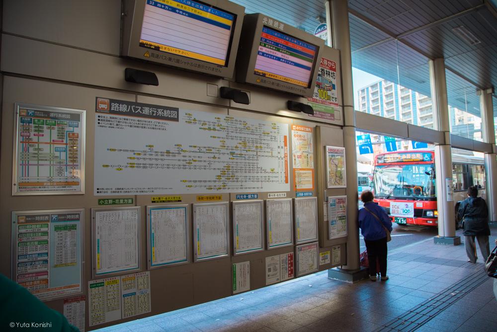 近江町市場バス停 金沢周遊バスで周る金沢観光マニュアル!金沢観光アイドル「ゆりりん」とバスで金沢を紹介します!