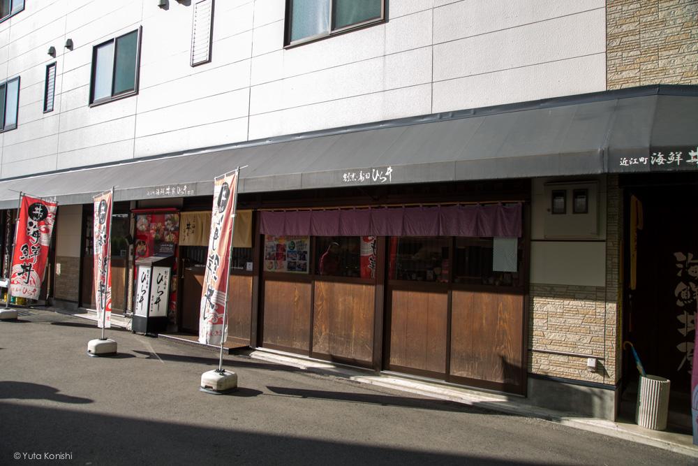 近江町市場ひら井 金沢周遊バスで周る金沢観光マニュアル!金沢観光アイドル「ゆりりん」とバスで金沢を紹介します!