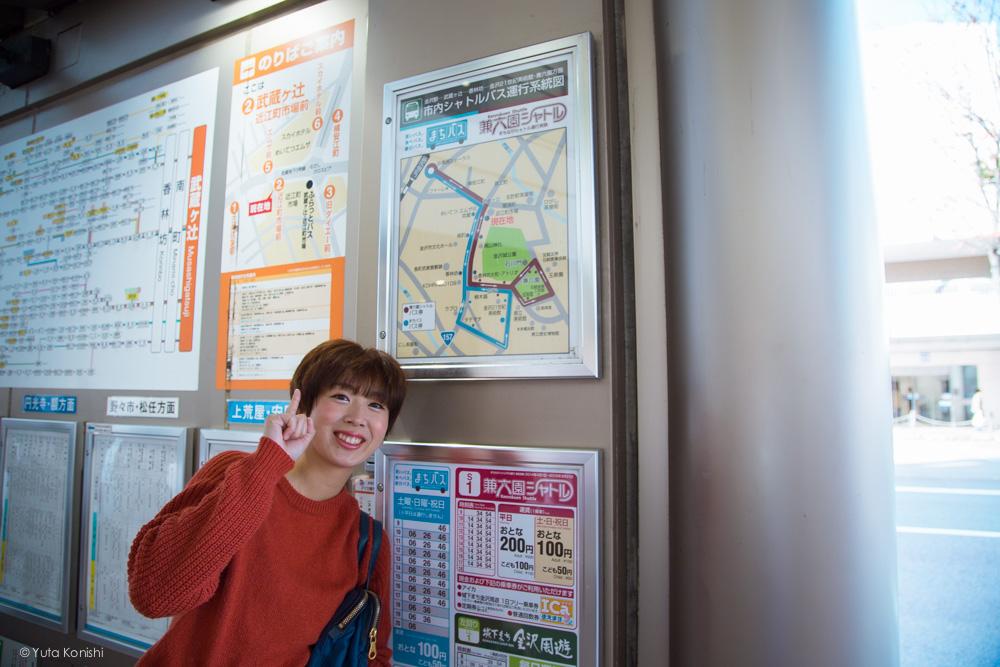 近江町市場バス停ゆりりん 金沢周遊バスで周る金沢観光マニュアル!金沢観光アイドル「ゆりりん」とバスで金沢を紹介します!