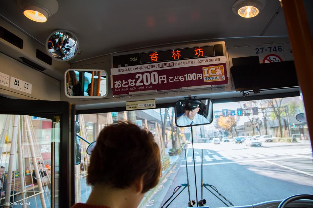 香林坊バス停下車 金沢周遊バスで周る金沢観光マニュアル!金沢観光アイドル「ゆりりん」とバスで金沢を紹介します!