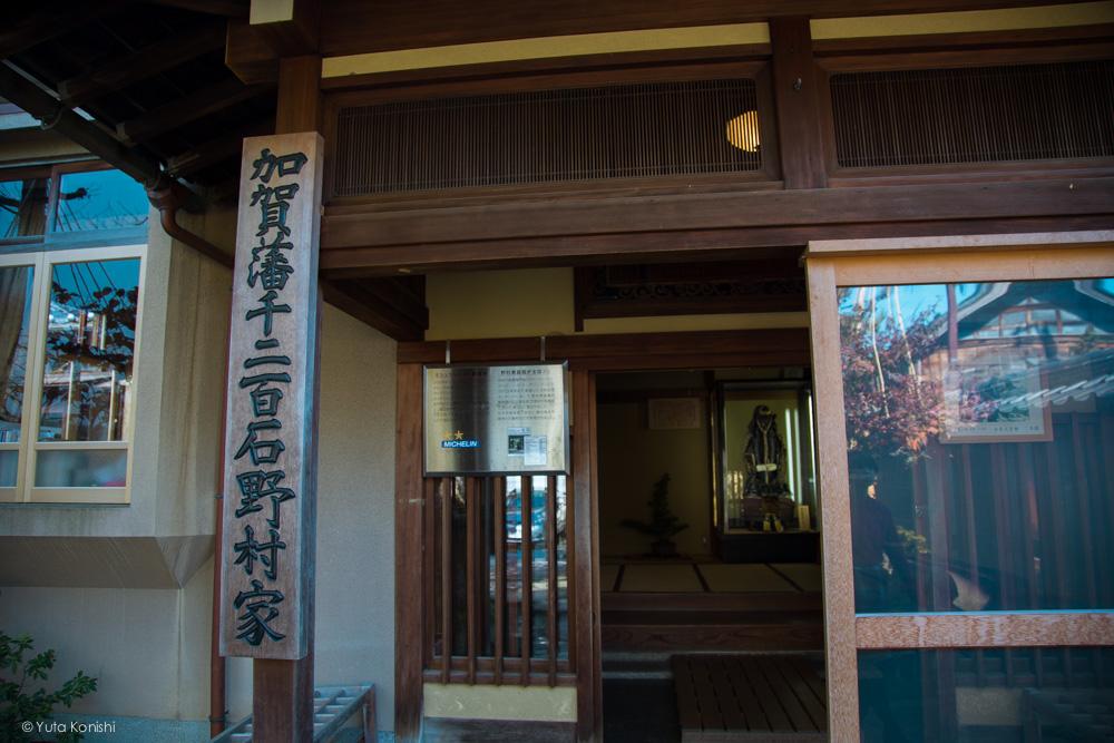 野村家 金沢周遊バスで周る金沢観光マニュアル!金沢観光アイドル「ゆりりん」とバスで金沢を紹介します!