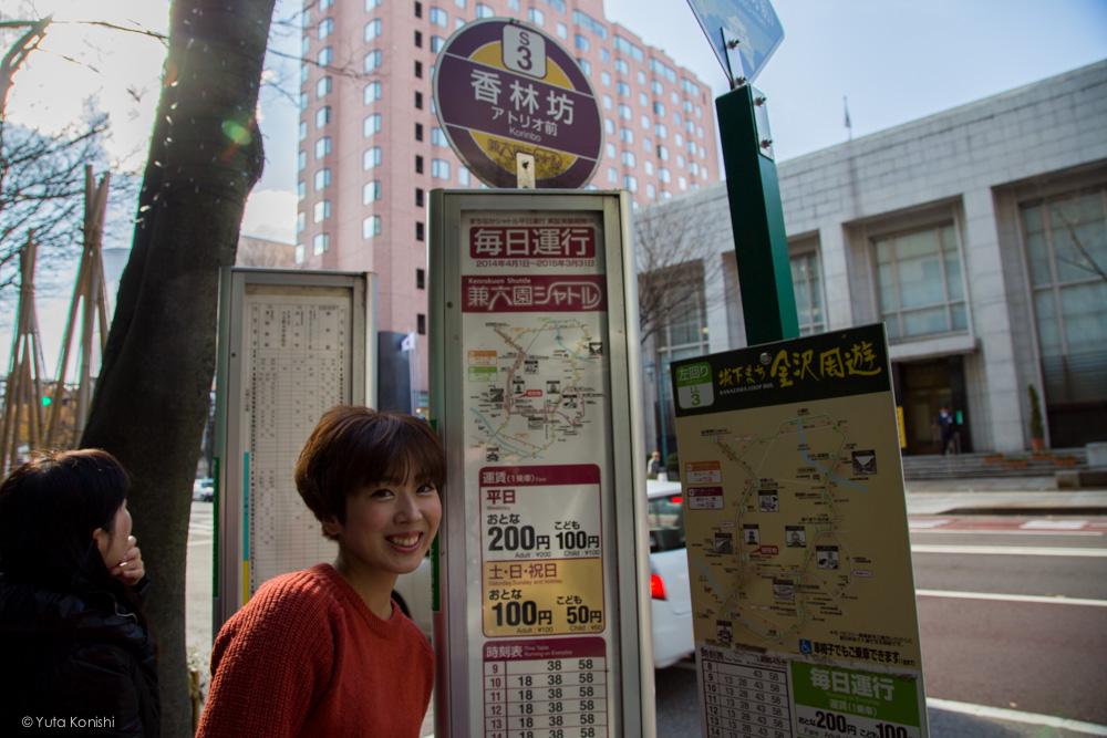香林坊バス停前ゆりりん 金沢周遊バスで周る金沢観光マニュアル!金沢観光アイドル「ゆりりん」とバスで金沢を紹介します!
