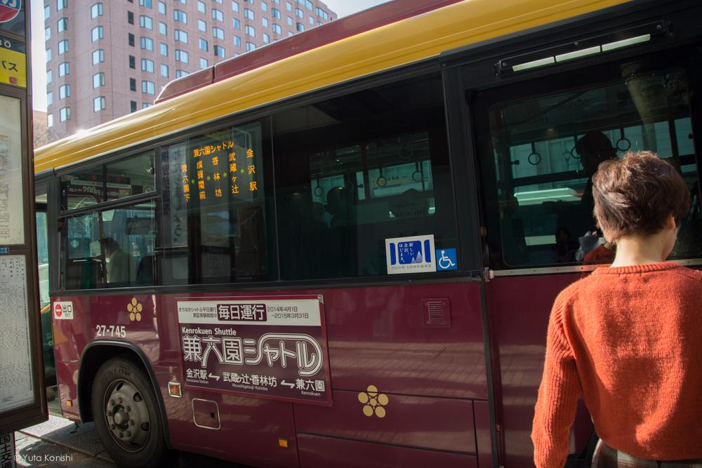 香林坊バス停ゆりりんバス乗車 金沢周遊バスで周る金沢観光マニュアル!金沢観光アイドル「ゆりりん」とバスで金沢を紹介します!