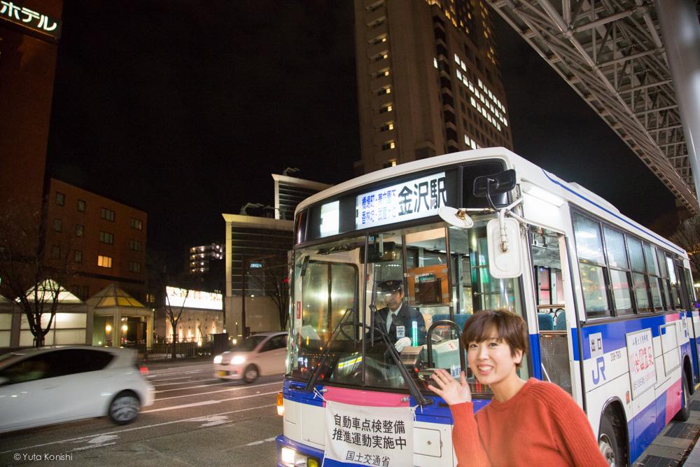 金沢駅JRバス 金沢周遊バスで周る金沢観光マニュアル!金沢の観光アイドル「ゆりりん」とバスで金沢を紹介します!