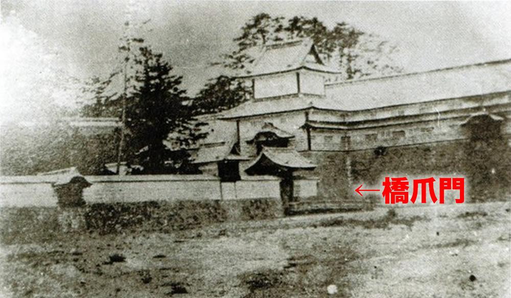 橋爪門 2015年1月15日まで金沢城公園の橋爪一の門で「しめ飾り」取り付け!こんな地味な記事はWebマガジン向けではないだろ!