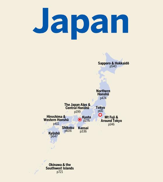 外国人が金沢観光の参考にするLonely Planetの金沢の項目には一体何が書かれているのかという謎に迫りました 2014年