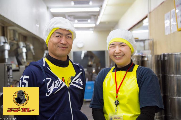 金沢カレーの決定版「ゴーゴーカレー」を全力で取材しました!なんと!工場の内部から社長の想いまで知ったらゴーゴーカレーがさらに美味しくなった!!社長・工場長ありがとうございました!