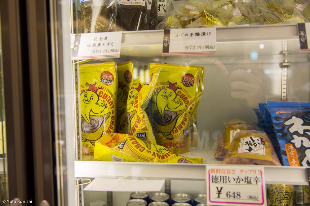 金沢駅で買うおみやげ!勝手におすすめランキングを勝手につけました!北陸新幹線・ひゃくまんさんグッズたくさんあって面白い!