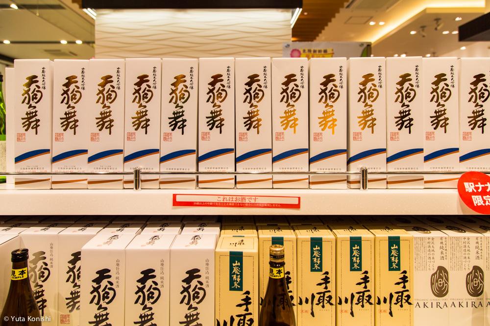 金沢駅のRintoのおみやげ!金沢市民が勝手におすすめランキング付け!北陸新幹線グッズやひゃくまんさんグッズたくさんあって面白いぞ!