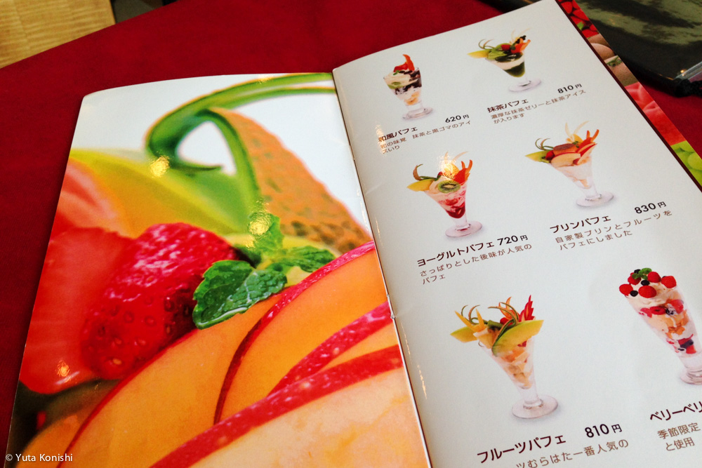 金沢最強パフェ「むらはた」の苺パフェ!異論なし!これを食べたことのない金沢人は一生後悔する!!