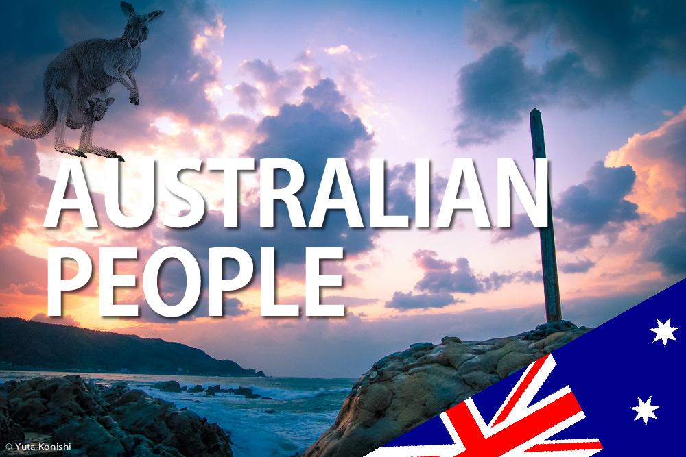 オーストラリア VS 能登!あれ?本当に能登?本当にオーストラリア?能登の自然の魅力はすでにオーストラリアの大自然!を検証してみました。