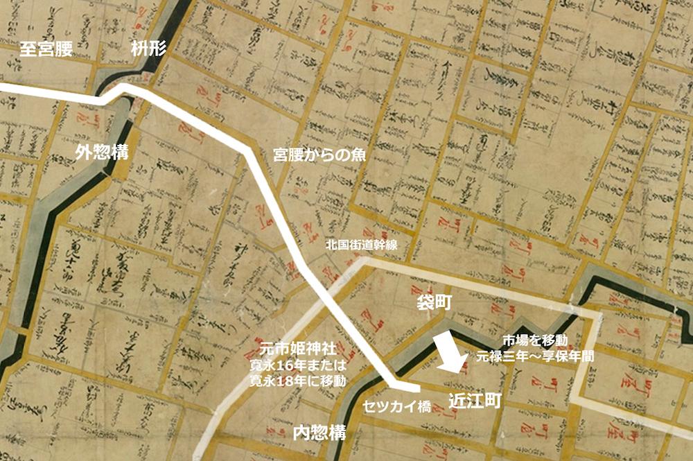 近江町市場の近代の歴史!前代未聞!元禄三年になんと金沢の二つの市場が同時に焼失!どこで魚買うんだよwwwこれで近江町市場は歴史探訪の漁場と化すwww