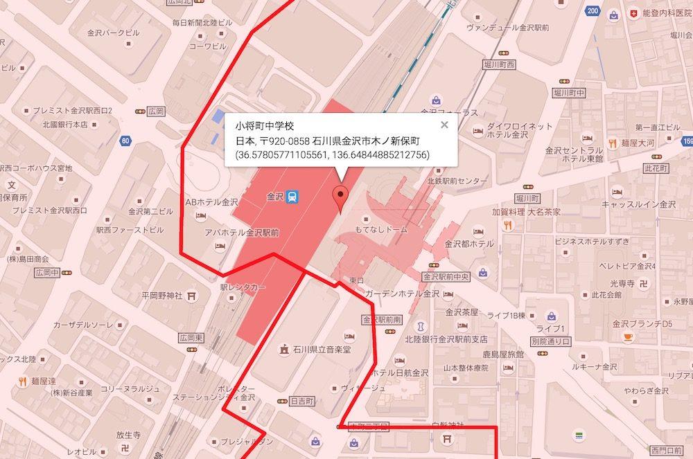 金沢駅 金沢市の中学校区が一瞬にして分かる!完全地元向け校区早わかりサービス