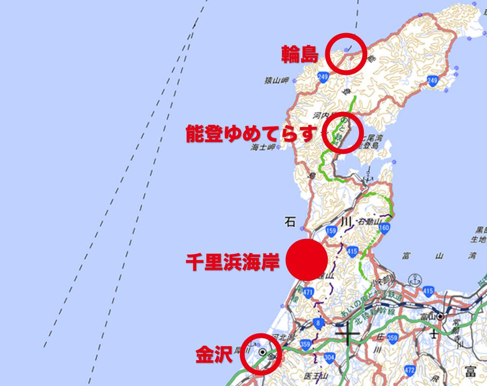 千里浜 輪島観光完全満喫マニュアル!えっ?!まじ?!金沢から一日でこんなに回れんの?朝市・大沢・千枚田!輪島の魅力を本気で凝縮しました!
