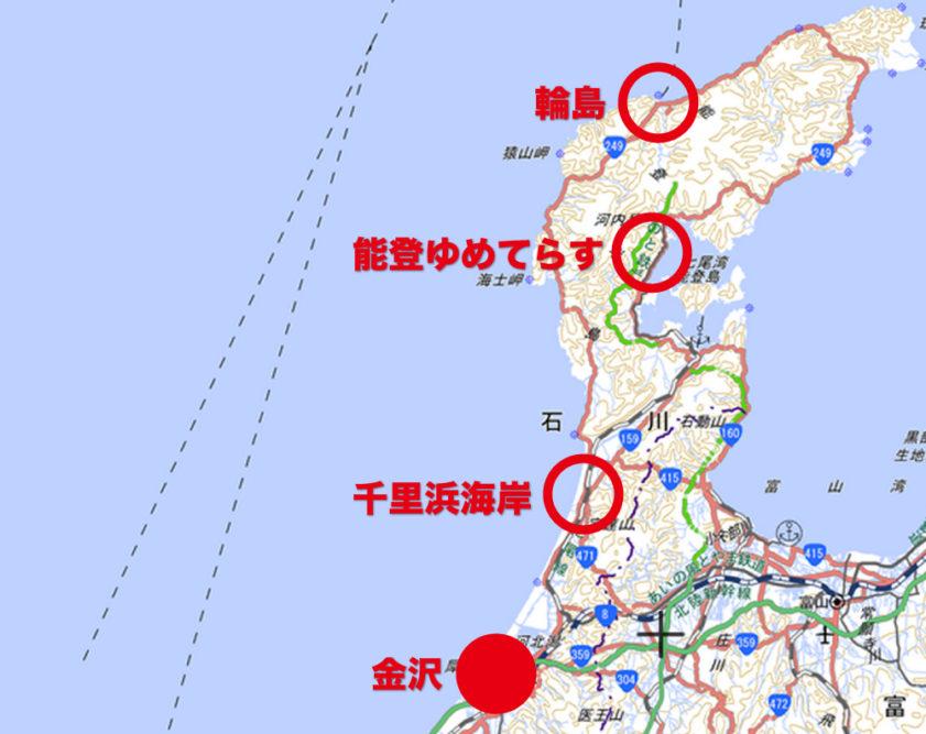 金沢 輪島観光完全満喫マニュアル!えっ?!まじ?!金沢から一日でこんなに回れんの?朝市・大沢・千枚田!輪島の魅力を本気で凝縮しました!