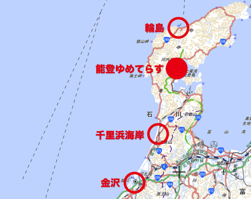 ゆめてらす 輪島観光完全満喫マニュアル!えっ?!まじ?!金沢から一日でこんなに回れんの?朝市・大沢・千枚田!輪島の魅力を本気で凝縮しました!