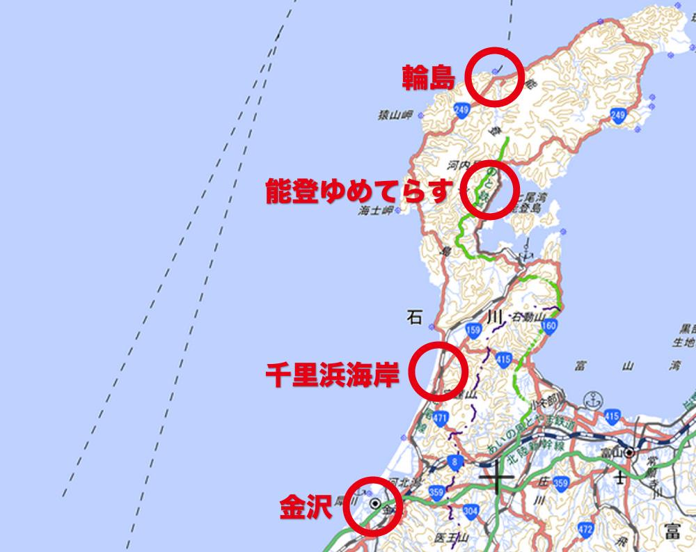 石川県 輪島観光完全満喫マニュアル!えっ?!まじ?!金沢から一日でこんなに回れんの?朝市・大沢・千枚田!輪島の魅力を本気で凝縮しました!