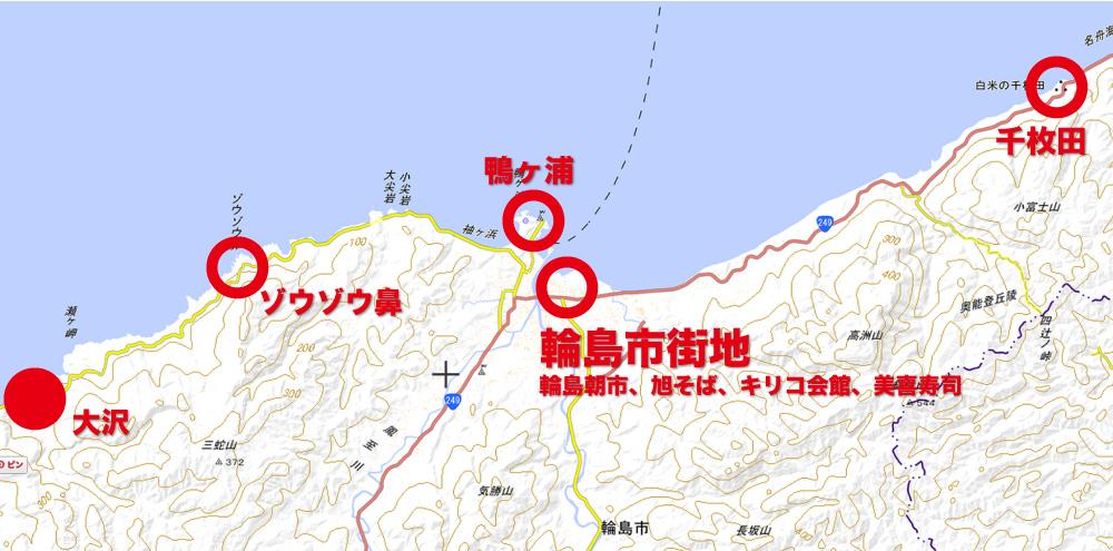 大沢 輪島観光完全満喫マニュアル!えっ?!まじ?!金沢から一日でこんなに回れんの?朝市・大沢・千枚田!輪島の魅力を本気で凝縮しました!