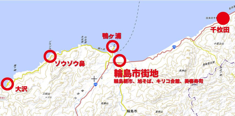 千枚田 輪島観光完全満喫マニュアル!えっ?!まじ?!金沢から一日でこんなに回れんの?朝市・大沢・千枚田!輪島の魅力を本気で凝縮しました!