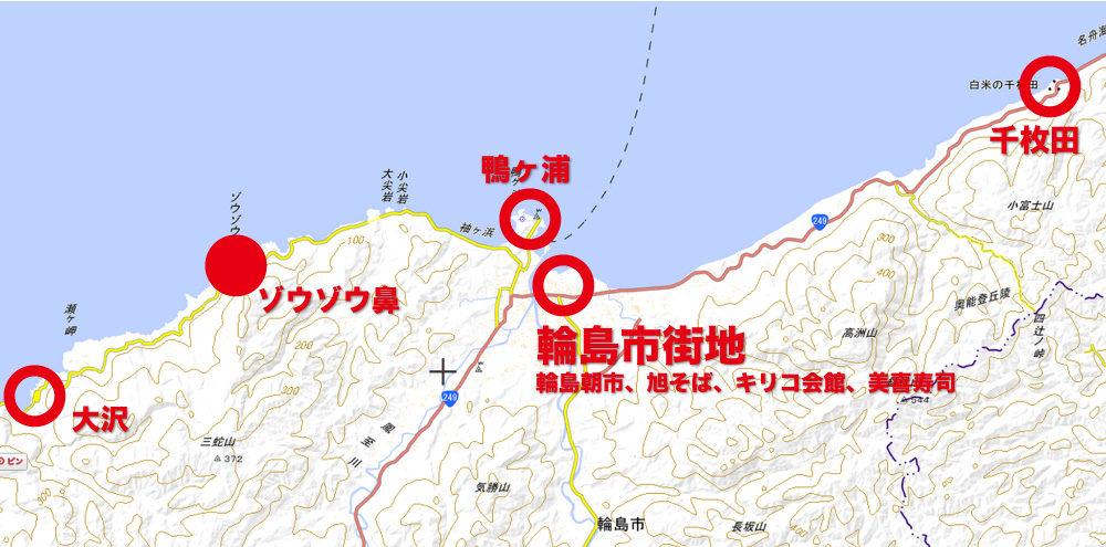 ゾウゾウ鼻 輪島観光完全満喫マニュアル!えっ?!まじ?!金沢から一日でこんなに回れんの?朝市・大沢・千枚田!輪島の魅力を本気で凝縮しました!