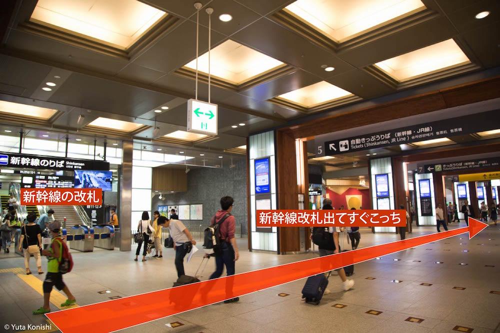 道のり1 金沢駅のコインロッカー完全攻略!空いてない!見つからない!荷物どうすればいいんだよ。。これでもう迷うことはありません。