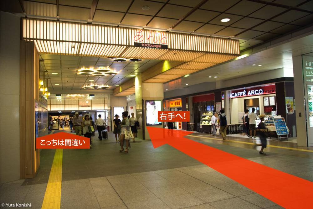 道のり3 金沢駅のコインロッカー完全攻略!空いてない!見つからない!荷物どうすればいいんだよ。。これでもう迷うことはありません。