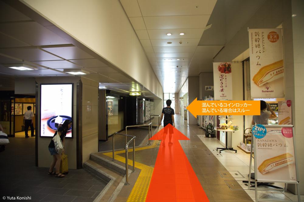 道のり4 金沢駅のコインロッカー完全攻略!空いてない!見つからない!荷物どうすればいいんだよ。。これでもう迷うことはありません。
