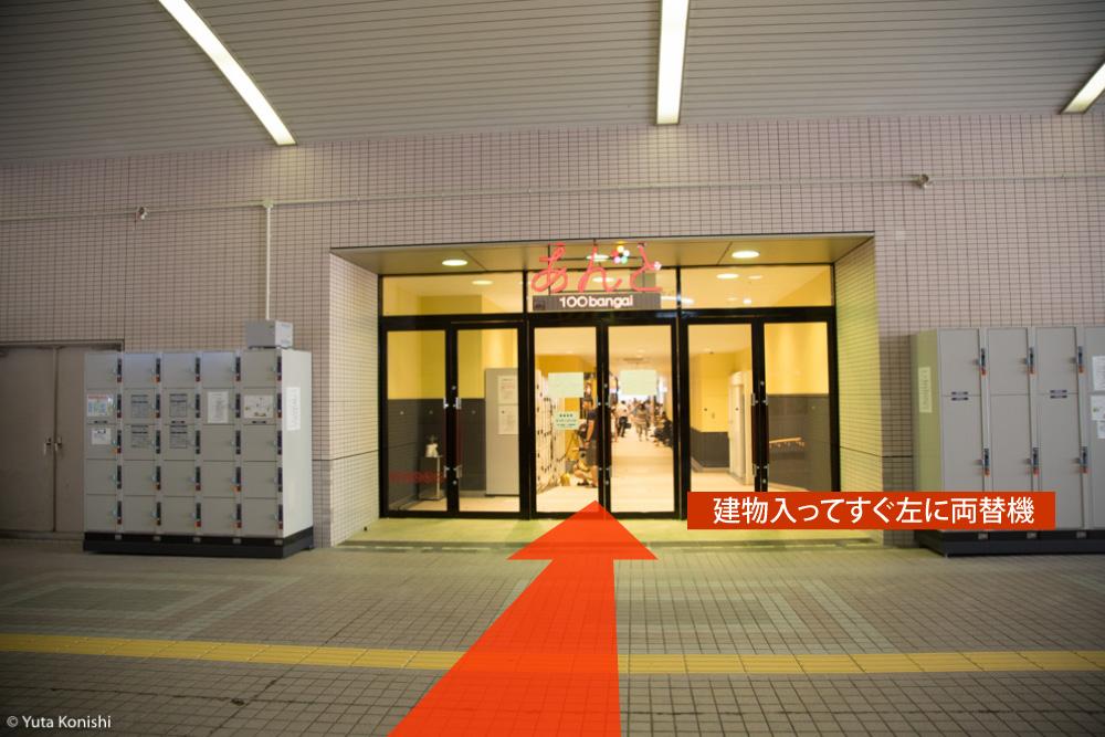 道のり10 金沢駅のコインロッカー完全攻略!空いてない!見つからない!荷物どうすればいいんだよ。。これでもう迷うことはありません。